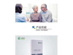 创越医疗动态心电记录仪--心血管疾病预防与康复