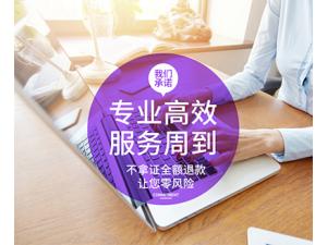 泉州商标注册转让_晋江商标注册转让_石狮商标注册转让