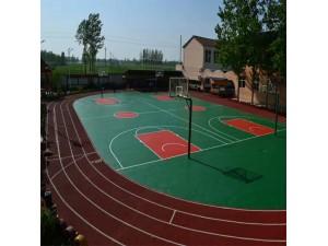 混合型跑道学校混合型跑道
