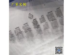 生产定制工业用HDPE平口胶袋 LDPE平口袋 可印刷