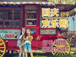 上海Rainbow Baby高端儿童摄影国庆欢乐购