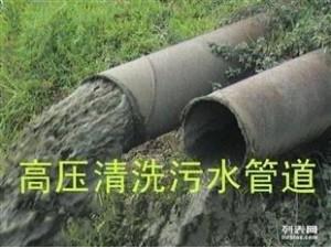 马鞍山管道疏通 和县工厂酒店化粪池抽粪管道疏通清洗