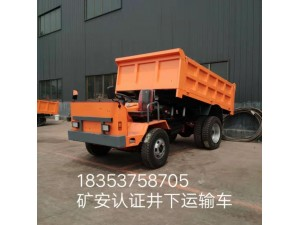 遂宁8吨无轨胶轮车厂家 内江井下工程巷道车