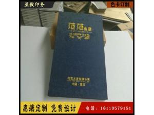 橱柜色卡 饰面板色卡 皮革色卡 纸样册、装饰纸样册、墙板色卡