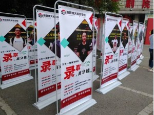 南京晓庄学院五年制专转本的选择