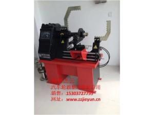 郑州JYZ100汽车铝合金轮毂整形机