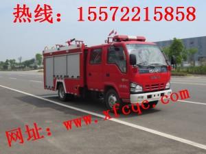 福田小型水罐消防车江南厂家价格表参数表15572215858