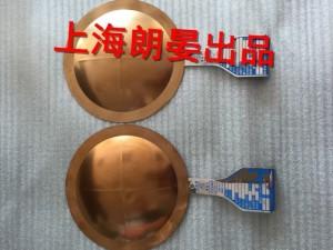 上海厂家批发 无焰泄放爆破片