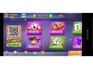 炫尚游戏承接各种游戏平台搭建,APP开发  多平台选择安全