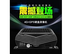 4G车载视频监控,车辆gps监控系统