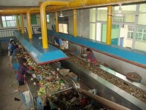 南通固废处理价格,南通固废处理厂家,南通绿杨环保科技