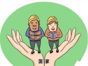 在职人士也可以自我提升 深圳立成教育帮到你