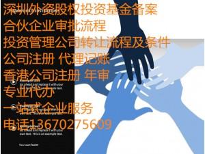 中港车牌办理香港驾照需要考试吗