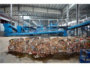 无锡固废处理价格,无锡固废处理厂家,无锡绿杨环保科技