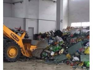 张家港固废处理价格,张家港固废处理厂家,张家港绿杨环保科技