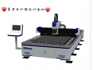 标克BK-3015 高速光纤激光切割机