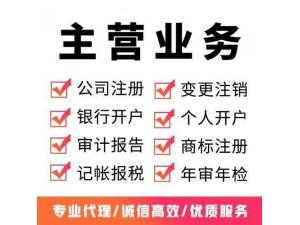 浙江舟山保税区成品油品销售批发公司注册 危险化学品证加急办理