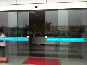 上海玻璃隔断安装、维修玻璃门 配玻璃门 地弹簧维修