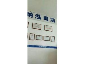 哈尔滨纳泓生物DNA亲子鉴定中心