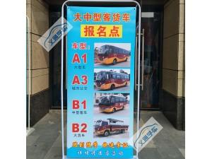 东莞哪里可以考大客车证b2增驾a1多久可以拿证