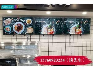 佛山液晶菜单显示屏 门店电子菜单 奶茶广告菜单屏