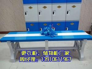 更衣凳健身房浴室ABS塑料凳子