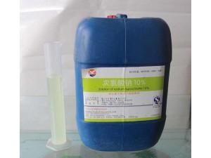 厂家供应漂白水次氯酸钠 食品级次氯酸钠液体漂水东莞直销