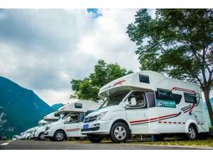 自驾露营房车旅游居住便捷租赁GPS定位监控智能管理系统