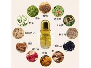 艾灸液 OEM生产厂家山东朱氏药业