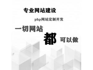 专业开发BC平台、CP网站、SSC网站
