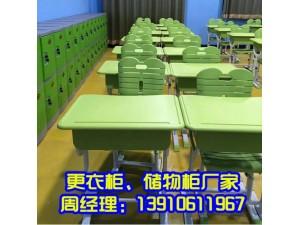 学生课桌椅_可升降课桌椅
