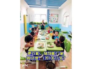 学生课桌椅_塑料课桌椅_学习