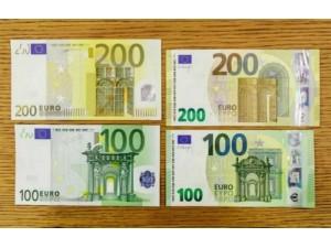 斯洛伐克新的100欧元和200欧元纸币流通
