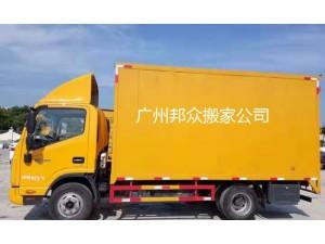 广州专业居民搬家搬厂搬公司.搬仓库长途绝不加价搬家