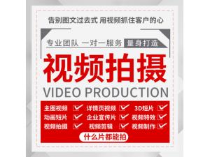 郑州专业企业宣传片制作广告片拍摄
