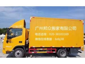 广州专业居民搬家搬厂搬公司.搬仓库长途搬家邦众搬家公司搬仓库