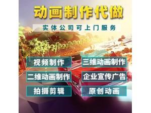郑州专业广告片/宣传片/抖音短视频/拍摄/视频剪辑制作