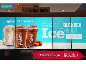 上海高亮700cdm窄边框4mm连锁门店窄边高亮海报机
