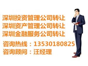 深圳外资公司申请办理费用 p内资公司转让经营范围有哪些