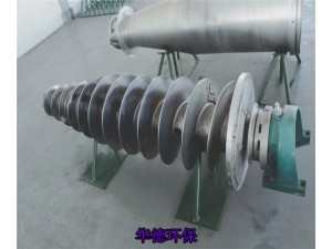 华德环保维修离心机和使用方法