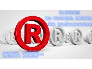 大朗如何查询商标是否注册,金林10年知识产权服务免费查询