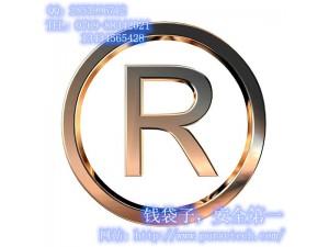 黄江发明专利申请周期?商标注册金林10年知识产权服务高效便捷