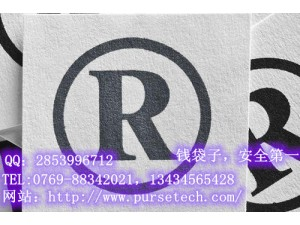 万江logo和商标的区别?金林10年知识产权服务解答疑惑