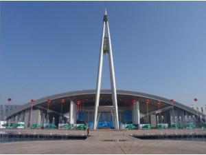 2020第十九届中国国际日用消费品博览会