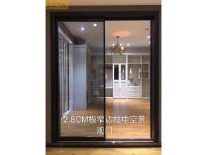 墨高门窗供应室内16窄边框推拉PD门提升室内气氛