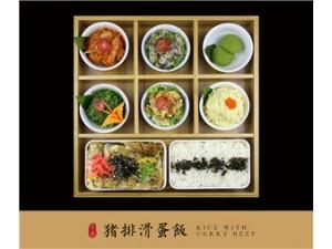 稻和谷中式快餐治愈系快餐