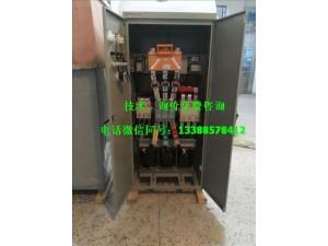 450kW自耦降压启动柜