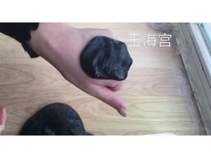 新型黑膏药基质水性松胶膏药基质导电泥灸原材料