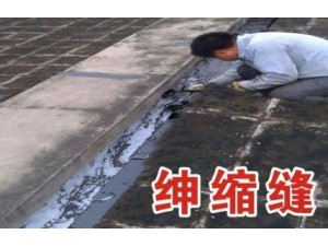 惠东天面防水补漏公司,吉隆防水补漏公司