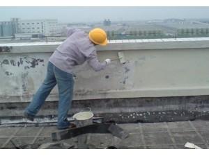 惠州市惠城区防水补漏公司, 淡水防水补漏公司